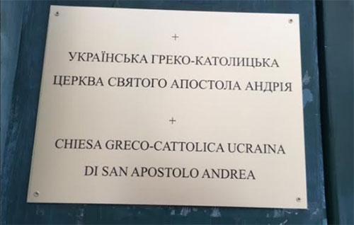 chiesa_ucraina_2